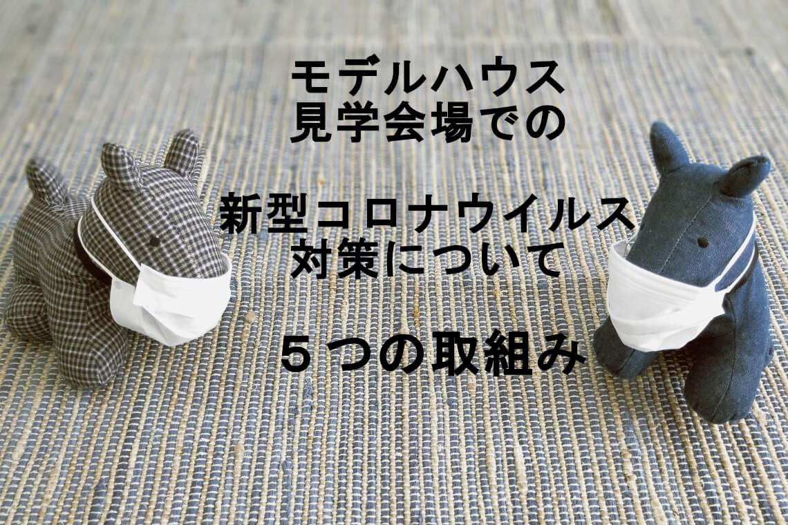 新型 コロナ ウイルス 愛知 県 豊橋 市
